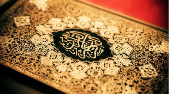 Knjiga upute i milosti