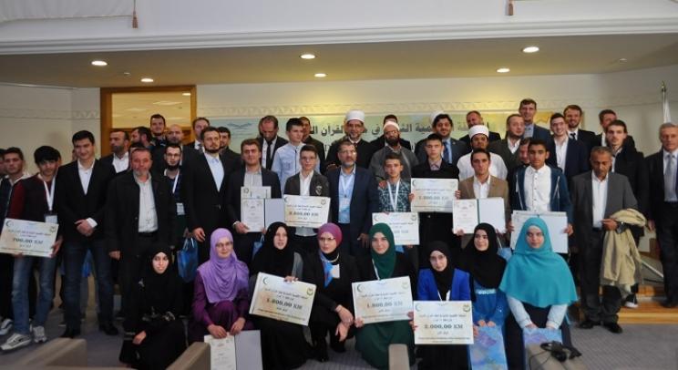 Drugo regionalno takmičenja u hifzu Kur'ana: Dodijeljena priznanja najuspješnijim muhaffizima