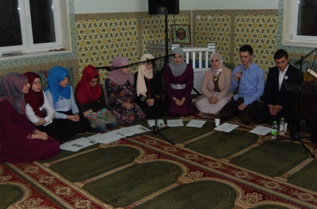 Večer Kur'ana u Palutinskoj džamiji u Janji