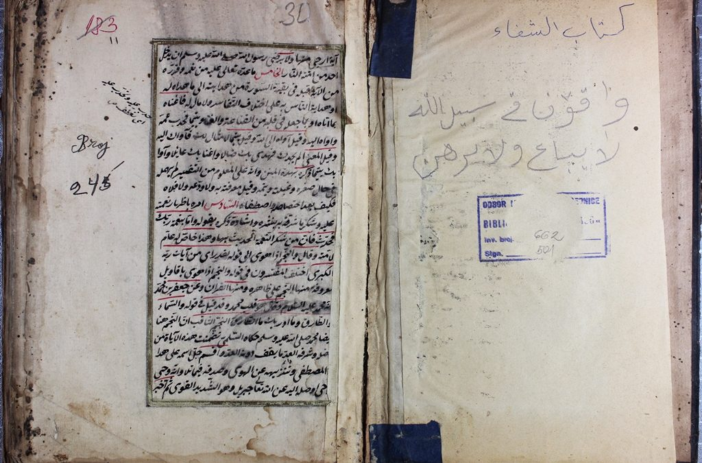 "Kitāb al-Shifā iz 18. stoljeća u biblioteci ""Behram-beg"""