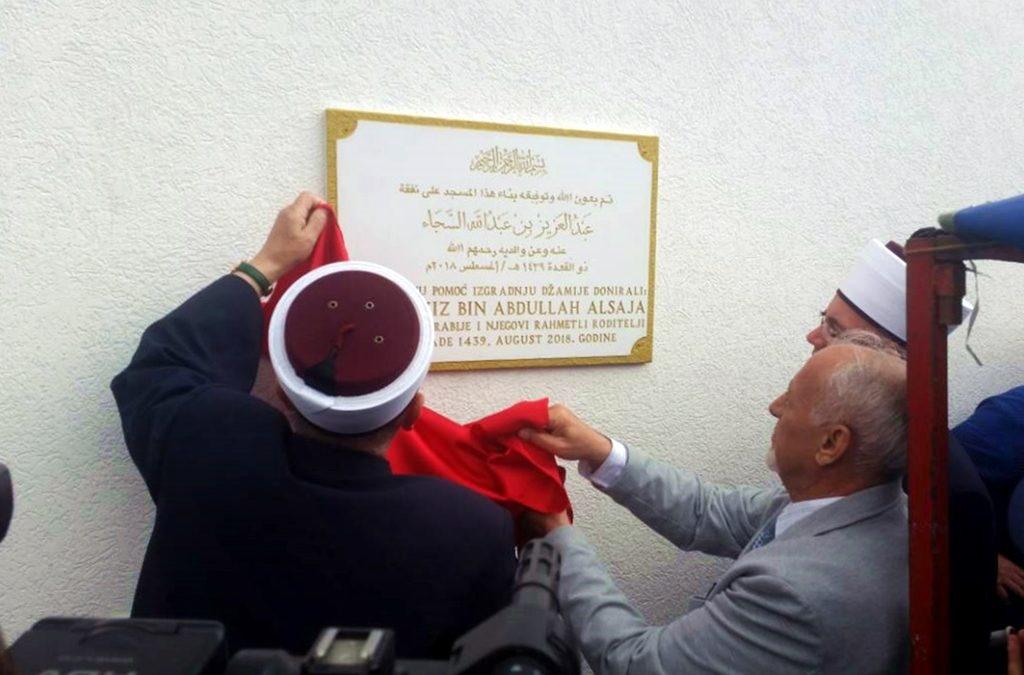 Svečano otvorena džamija u džematu Brdo, MIZ Čelić