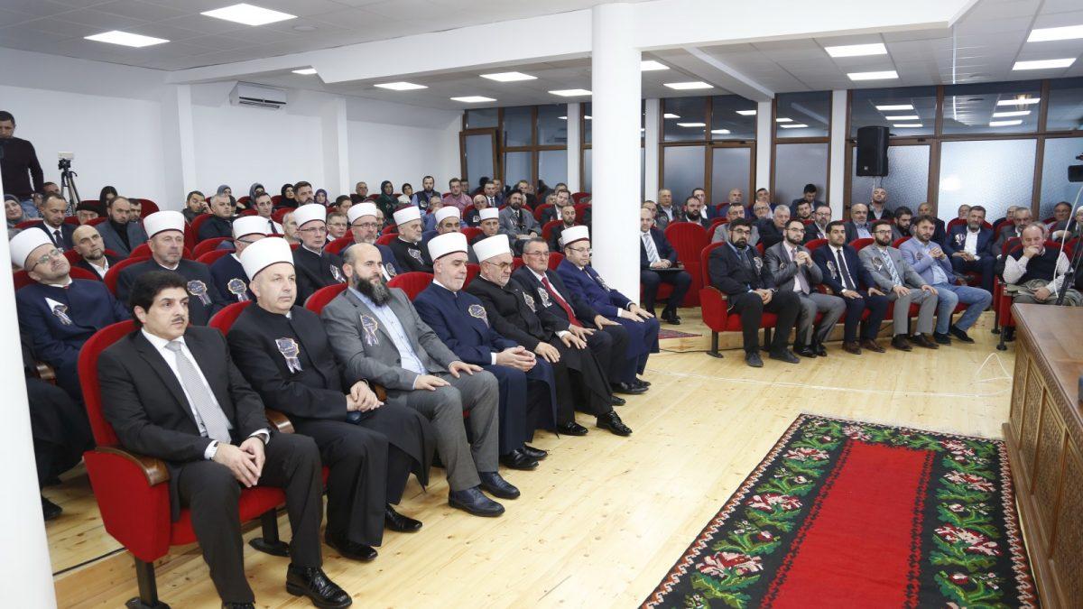 Muftija Fazlović na svečanosti Mešihata sandžačkog