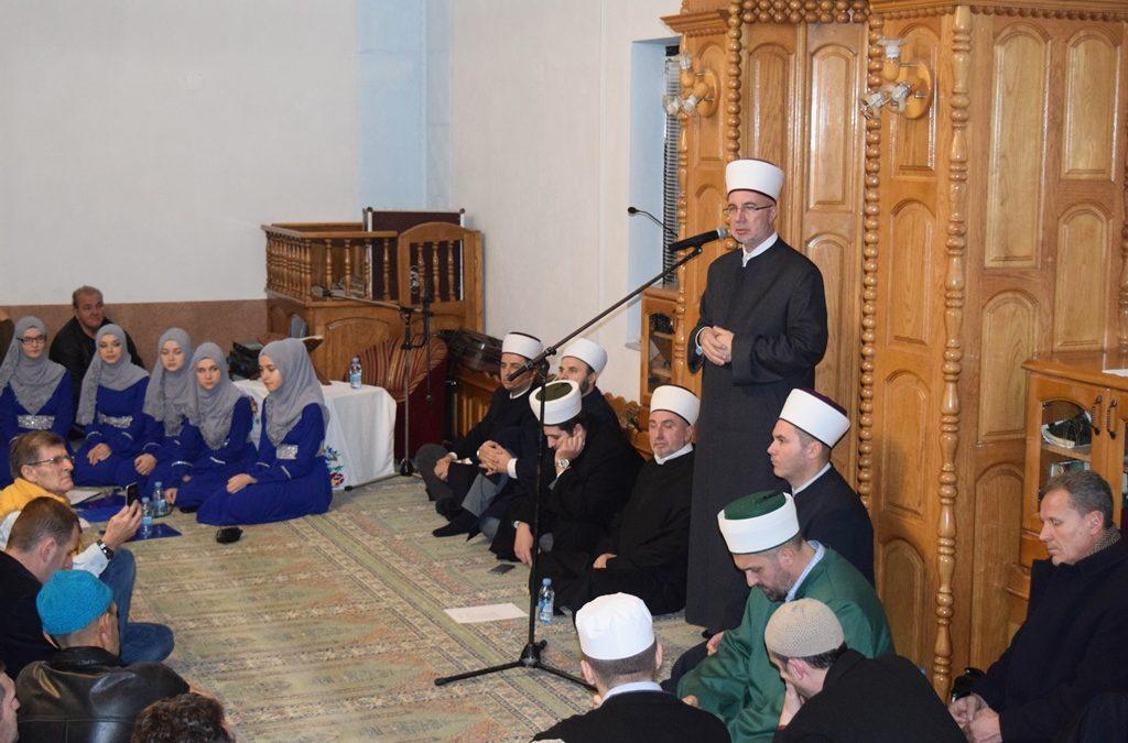 Muftija Fazlović na večeri Kur'ana u džematu Tupković, MIZ Živinice