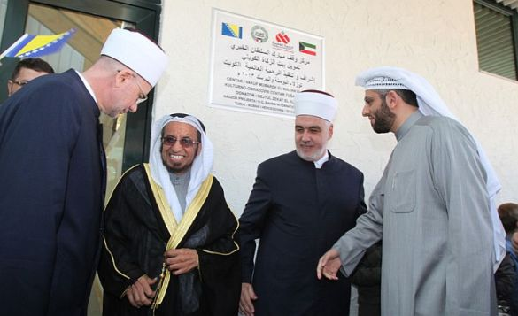 Svečano otvoren Islamski kulturno-obrazovni centar Tušanj