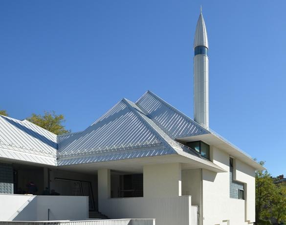 Otvorenje džamije u Tušnju