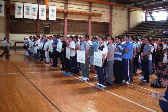 XVI sportski susreti uposlenika Islamske zajednice