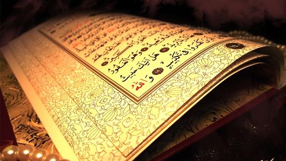 Kur'an je uputstvo za upotrebu života