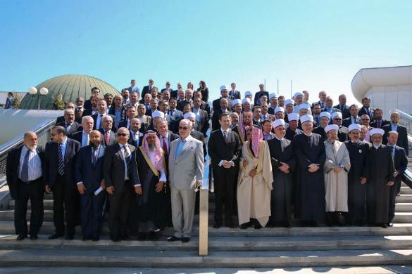 Obilježena 100. godišnjica službenog priznanja islama u Hrvatskoj