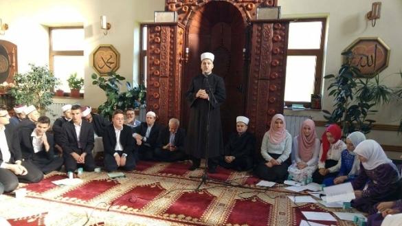 U Srebreniku obilježena Nova hidžretska godina