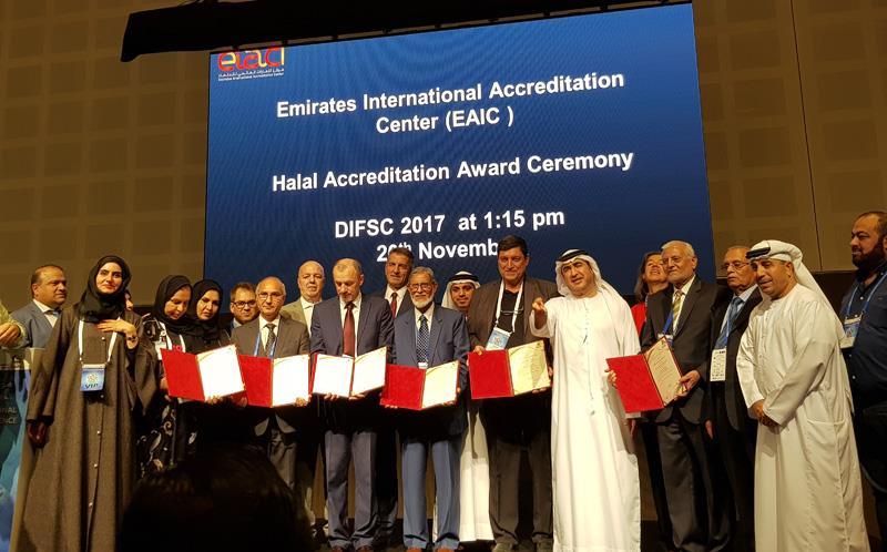 Agenciji za certificiranje halal kvalitete uručen međunarodni halal akreditacijski certifikat