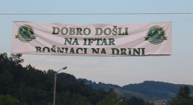 """""""Bošnjaci na Drini"""": Veliki iftar u Konjević Polju 11. juna"""