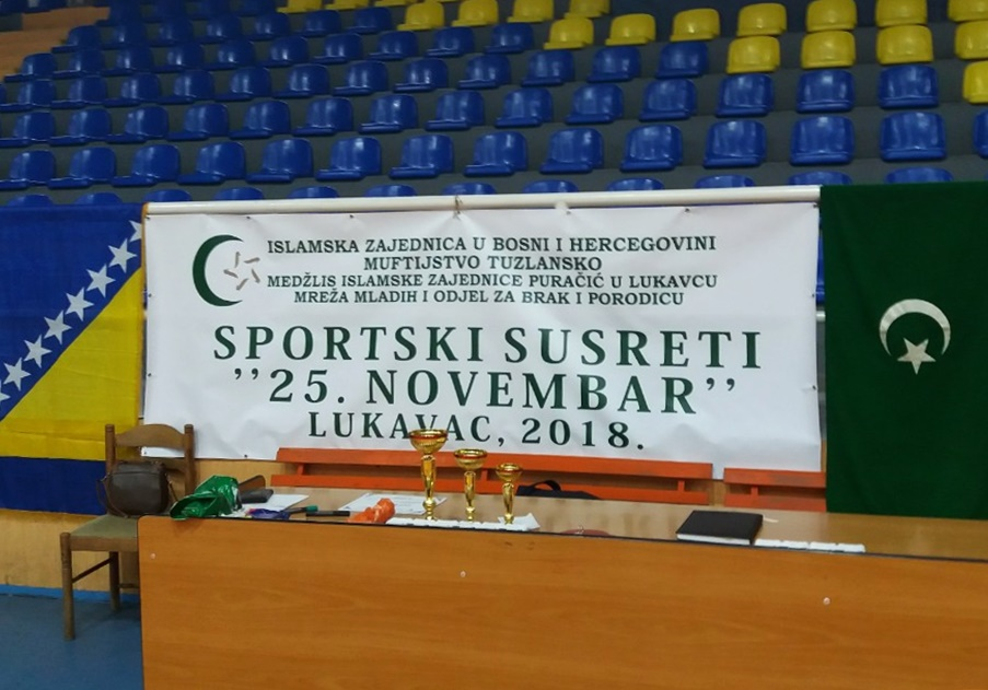 """U Lukavcu održani sportski susreti """"25. novembar"""""""