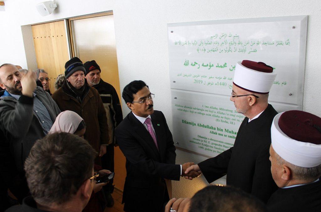 Radno otvorenje džamije u Dubnici (MIZ Kalesija)