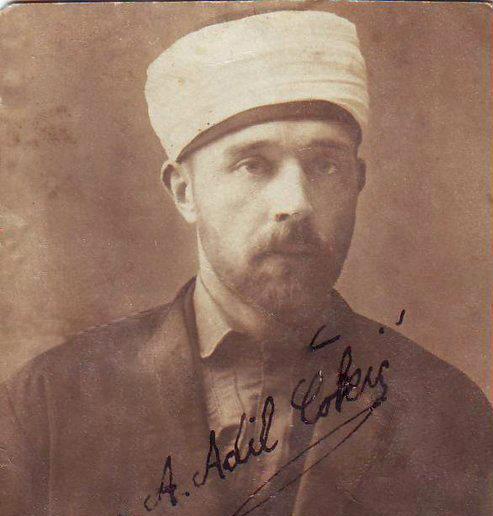 Abdurahman Adil Čokić – Istaknuti bosanski alim i prosvjetitelj