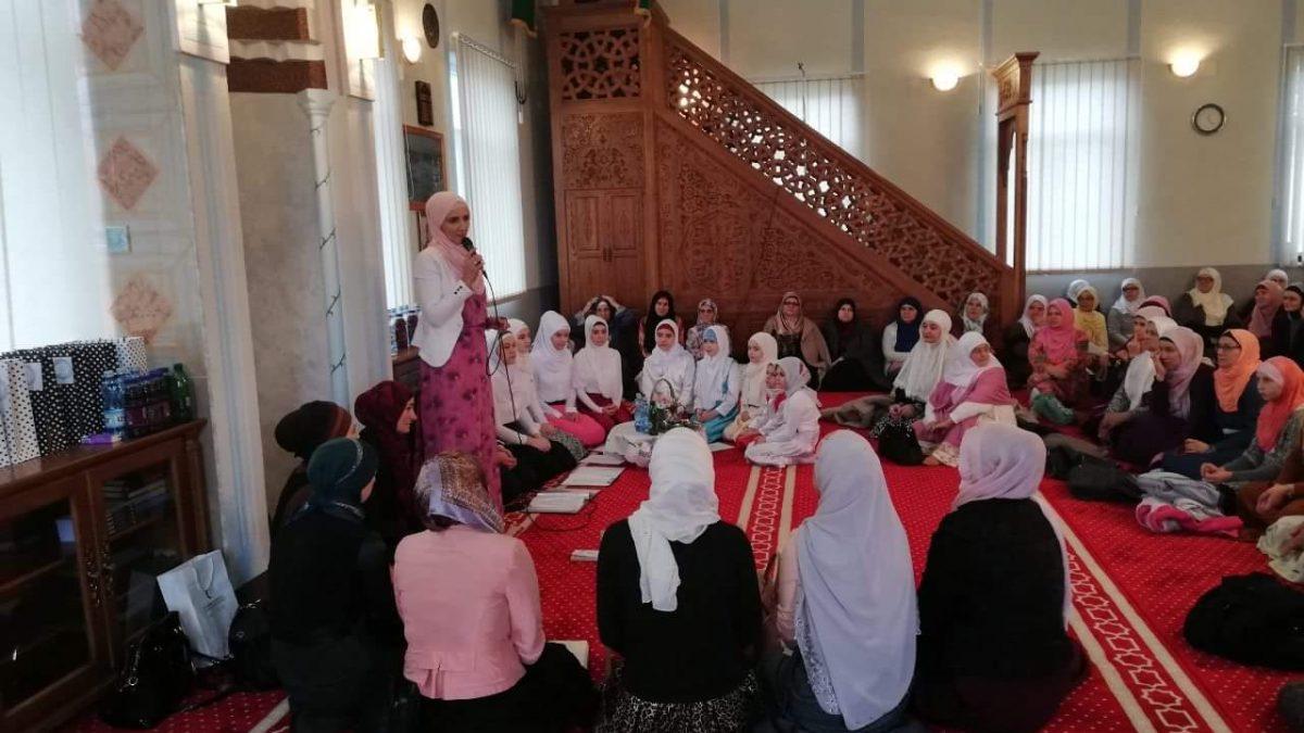 Čelić: Mevlud za žene u džematu Nahvioci