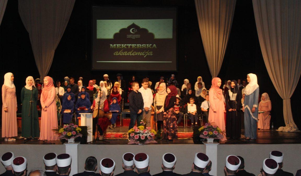 Mektebska akademija u Tuzli