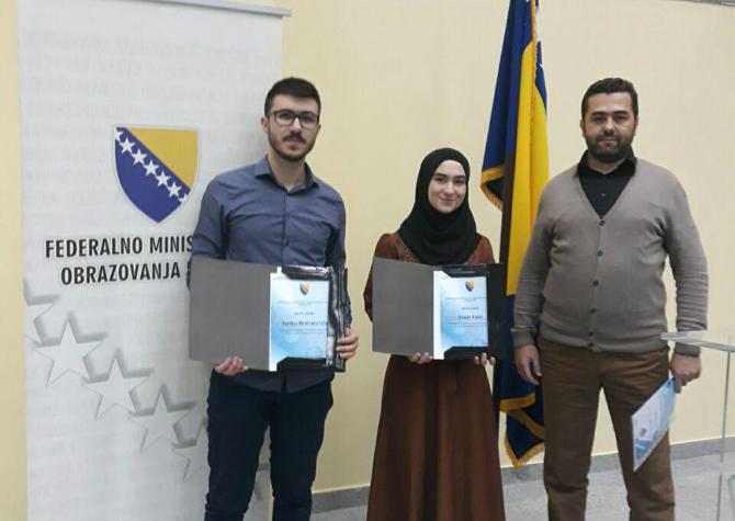 Federalno ministarstvo obrazovanja nagradilo dvoje učenika Medrese za vrhunska postignuća u fizici