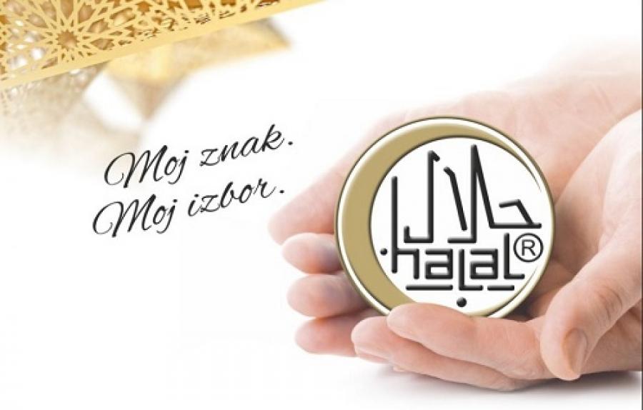 """Kompaniji """"Bajra"""" d.o.o. Travnik dodijeljen halal certifikat"""