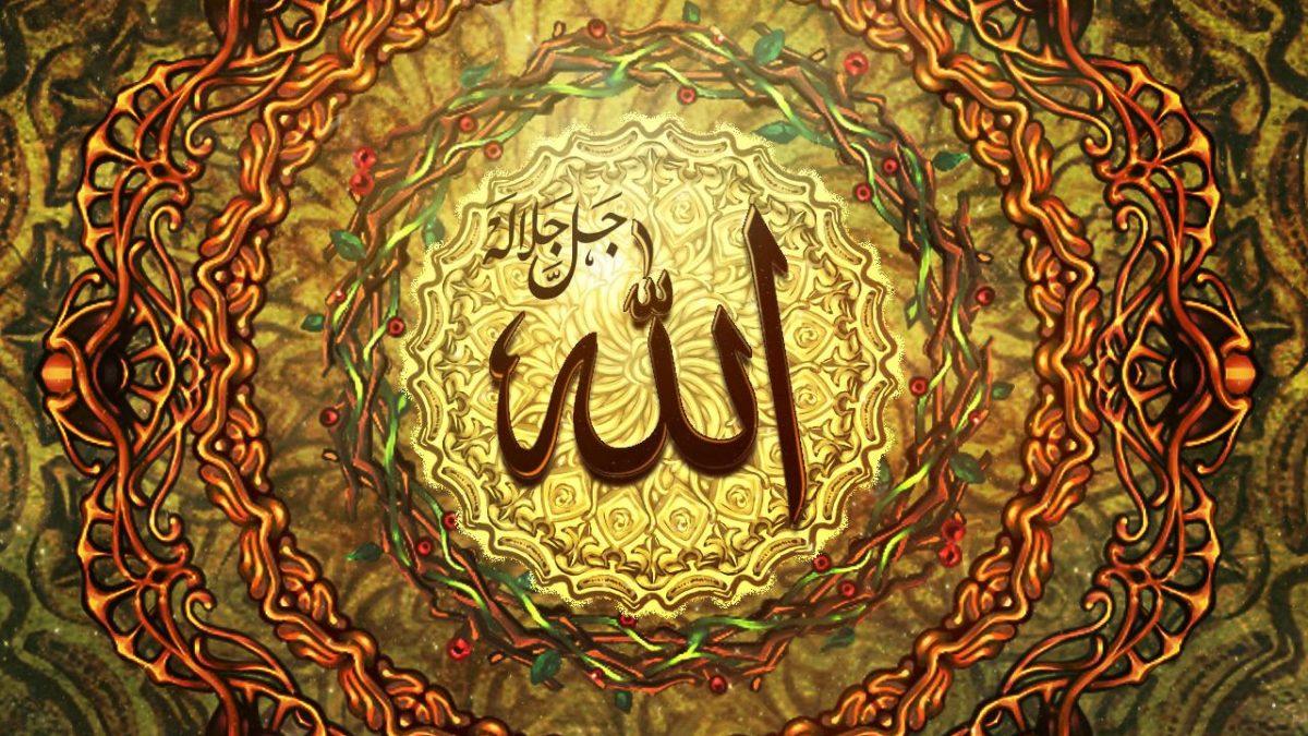Allah će izlaz dati