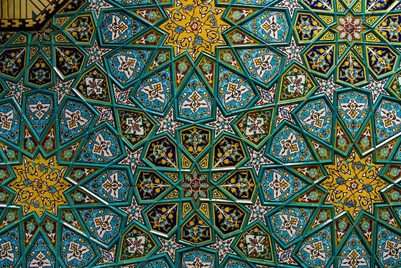 Muslimanka na duhovnom putu