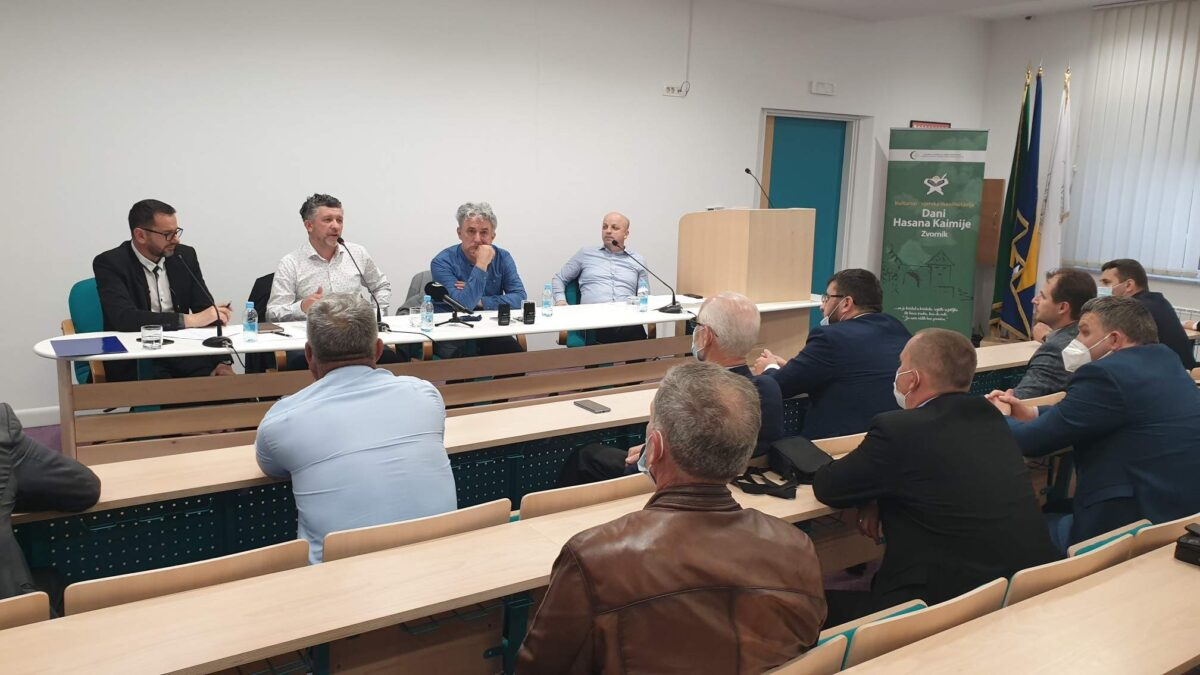 Dani Hasana Kaimije 2021: Alhamijado pismenost u kulturi Bošnjaka