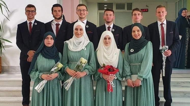 Behram-begova medresa: U jednoj generaciji deset učenika steklo titulu hafiz